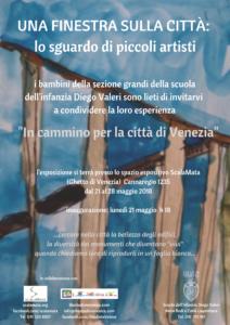 Mostra bambini in cammino per la città di Venezia Spazio Espositivo Scalamata The Studio in Venice